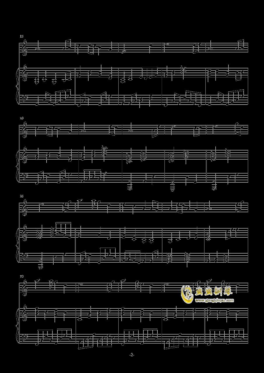 明月如初钢琴谱 第2页