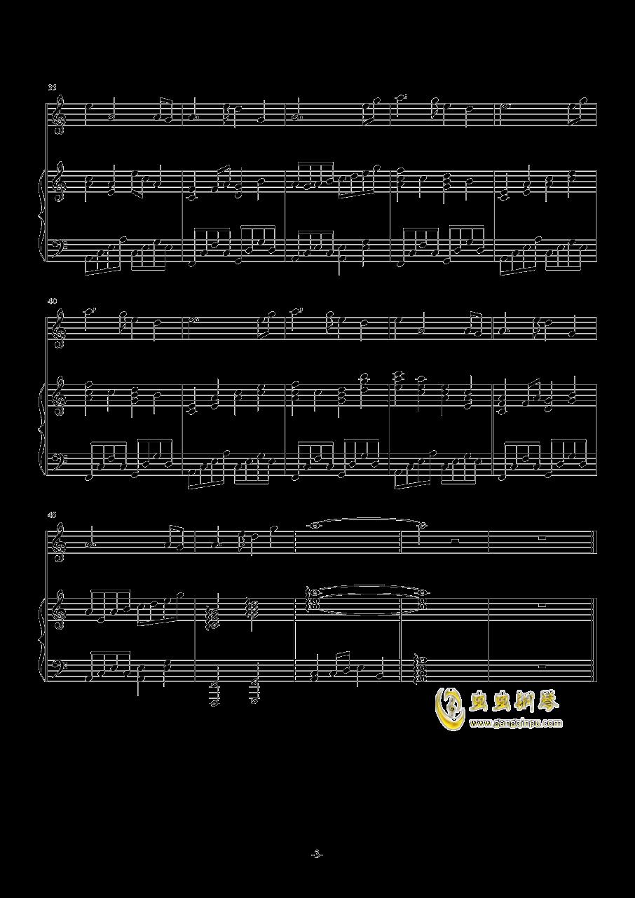 明月如初钢琴谱 第3页
