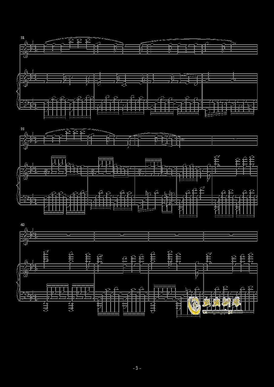 血娃娃钢琴谱 第3页