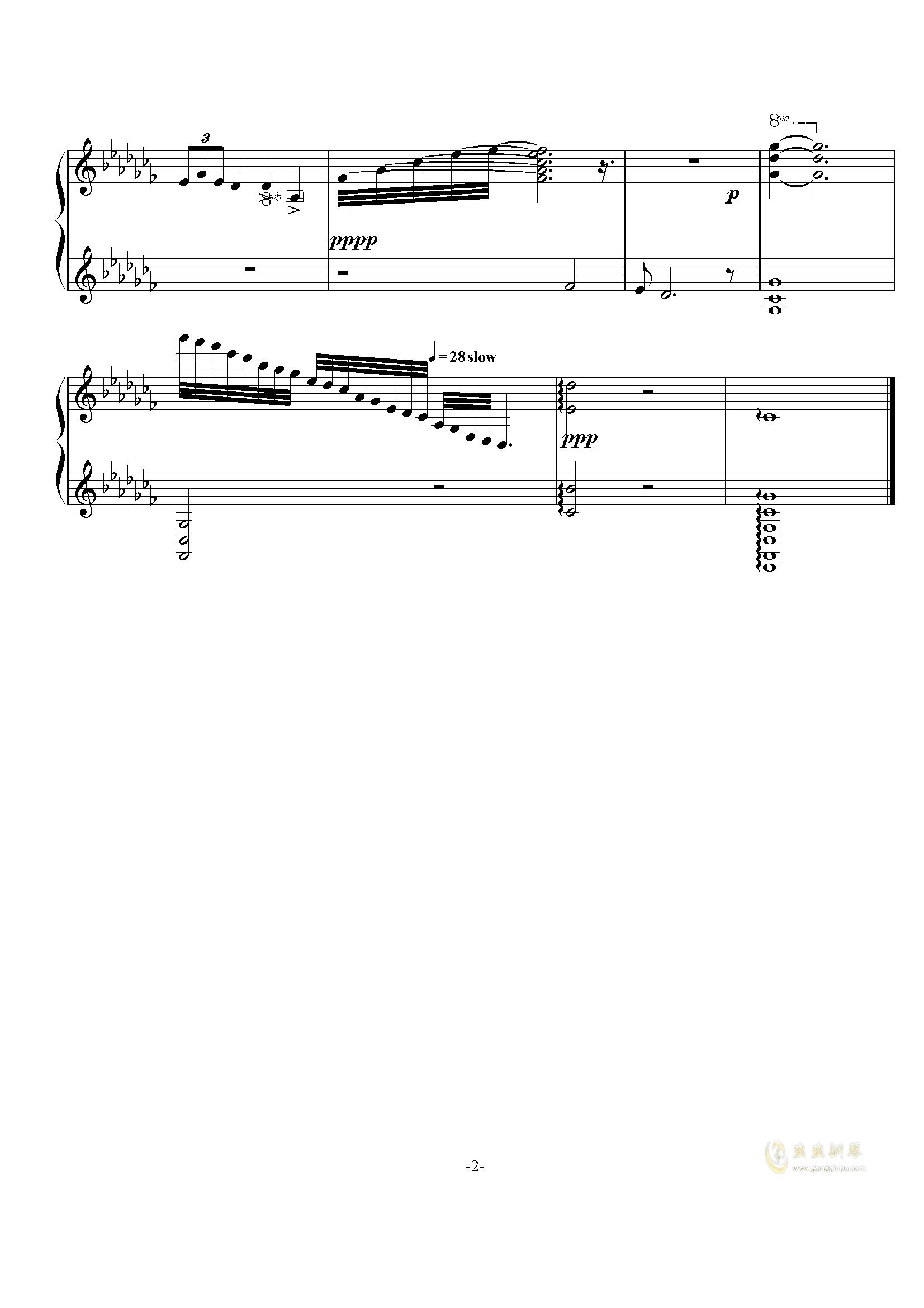 小雨后钢琴谱 第2页