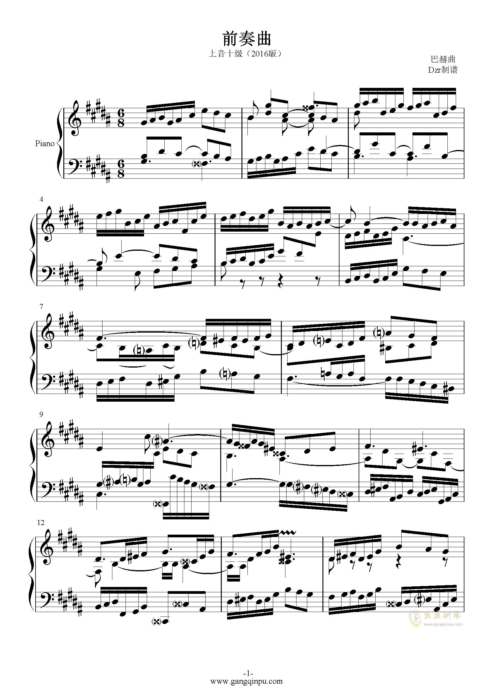 音诗钢琴曲九级谱子-音钢琴考级十级钢琴谱,前奏曲 巴赫 上音钢琴考级十级钢琴谱网,