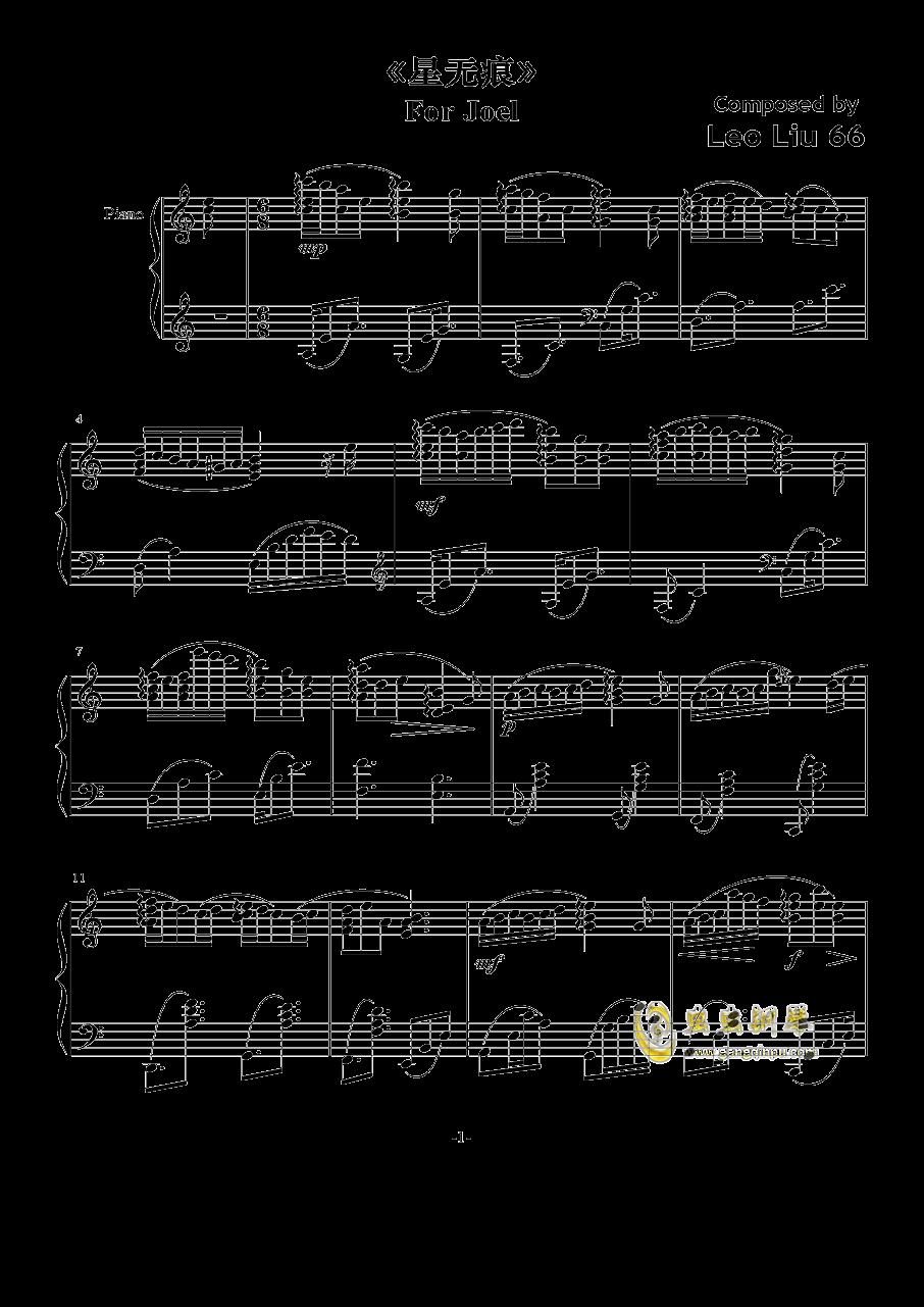 For Joel钢琴谱 第1页
