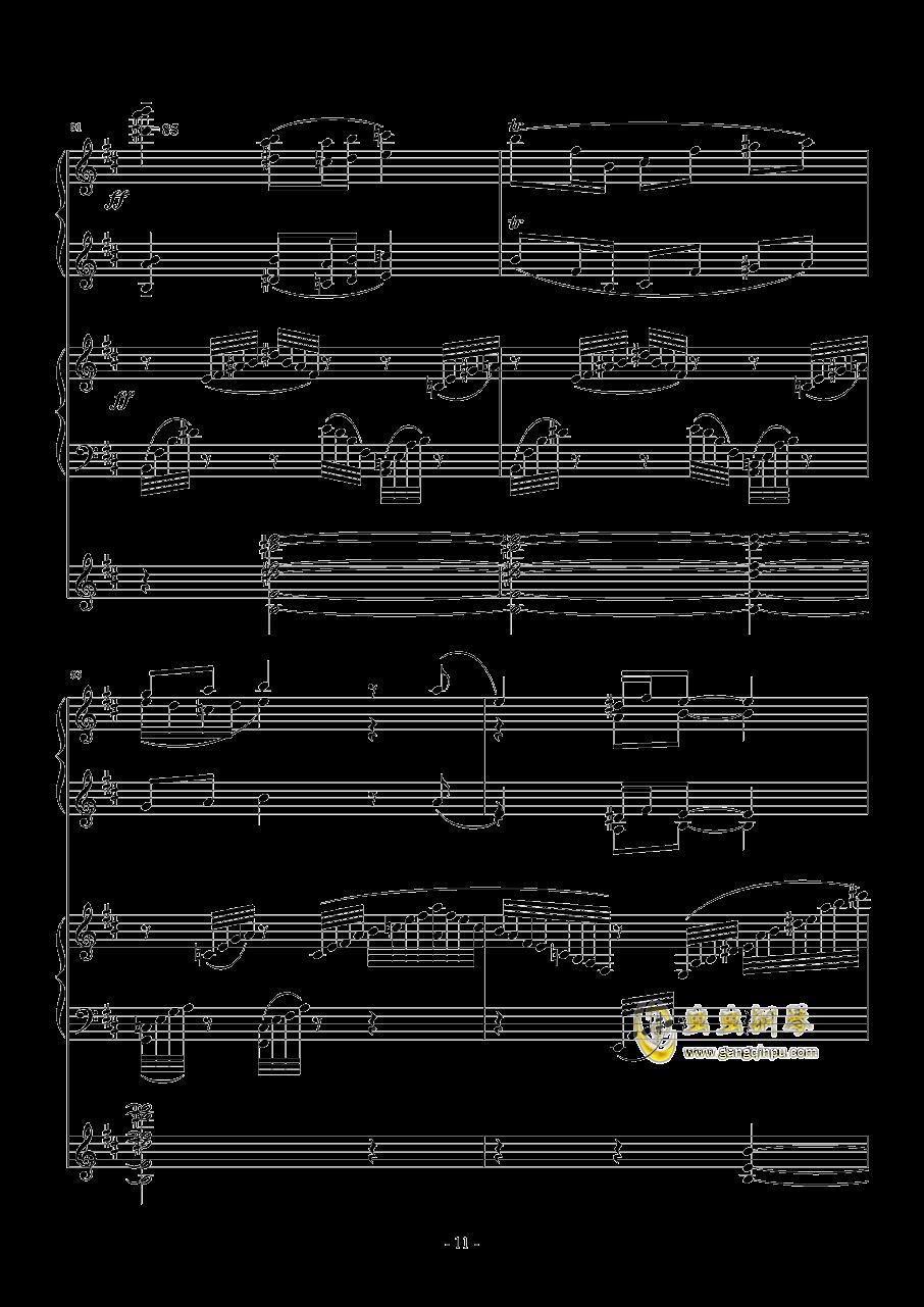 大海圆舞曲钢琴谱 第11页