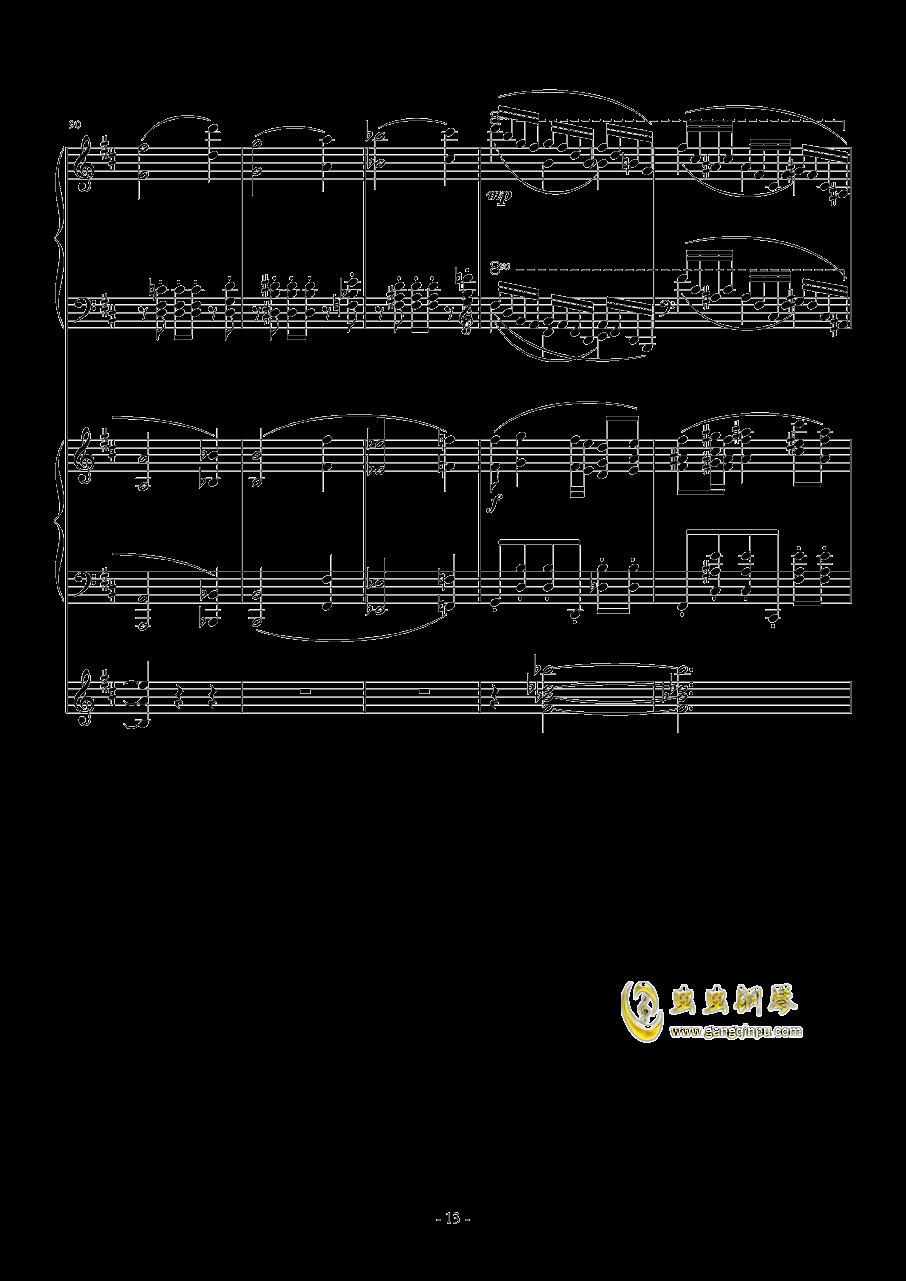 大海圆舞曲钢琴谱 第13页