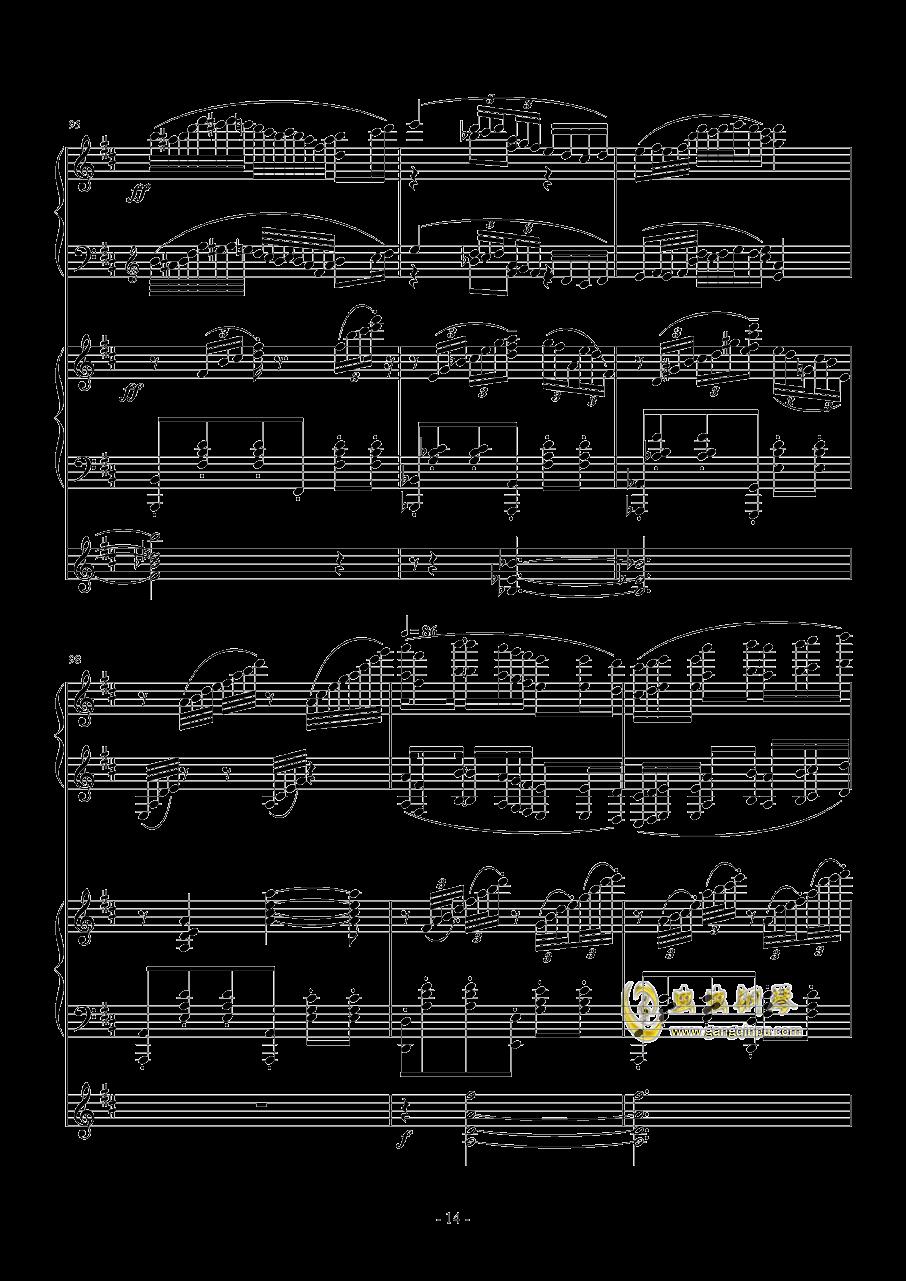 大海圆舞曲钢琴谱 第14页