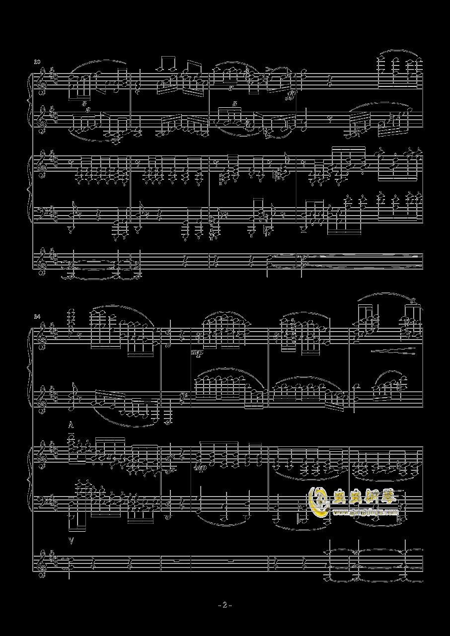 大海圆舞曲钢琴谱 第2页