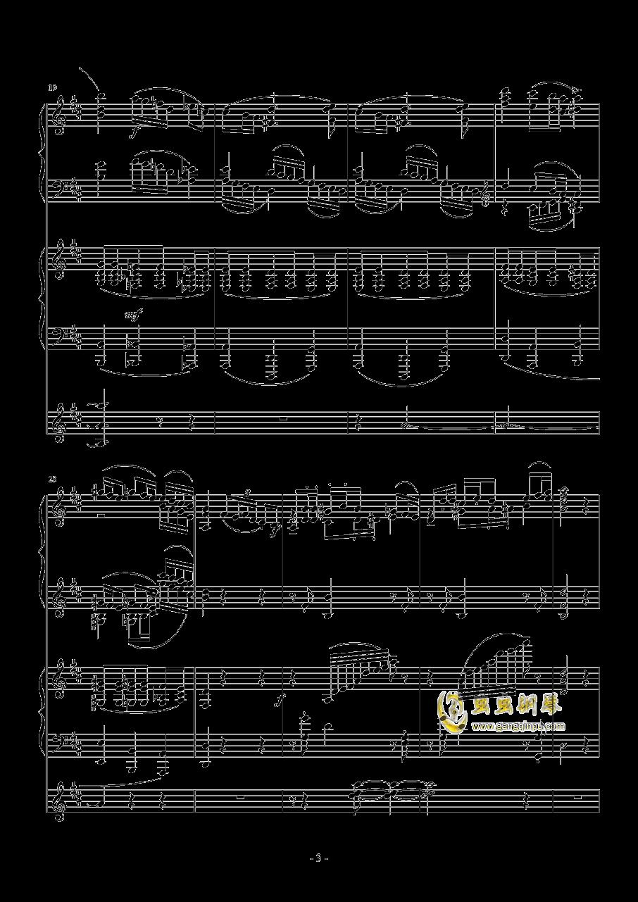 大海圆舞曲钢琴谱 第3页