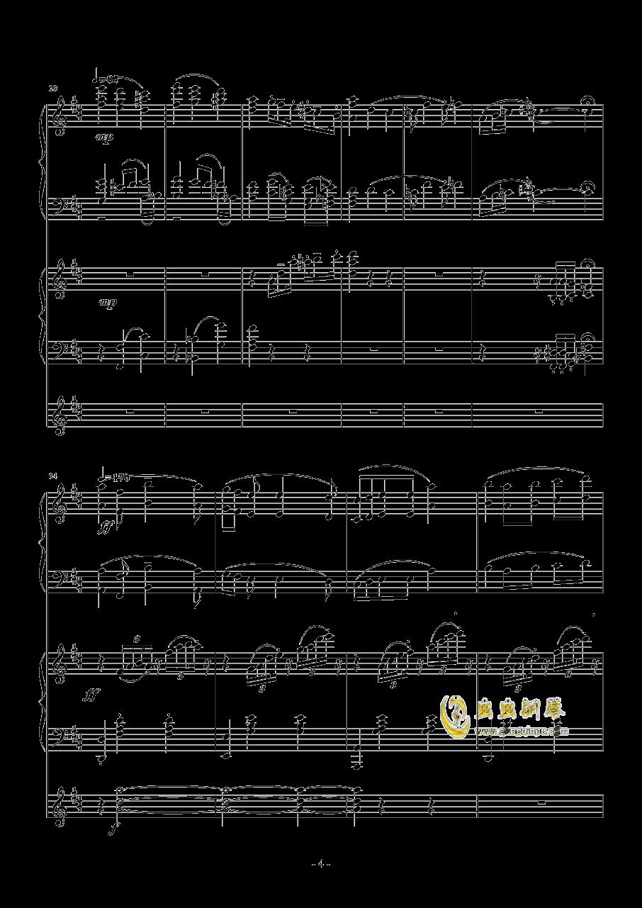 大海圆舞曲钢琴谱 第4页