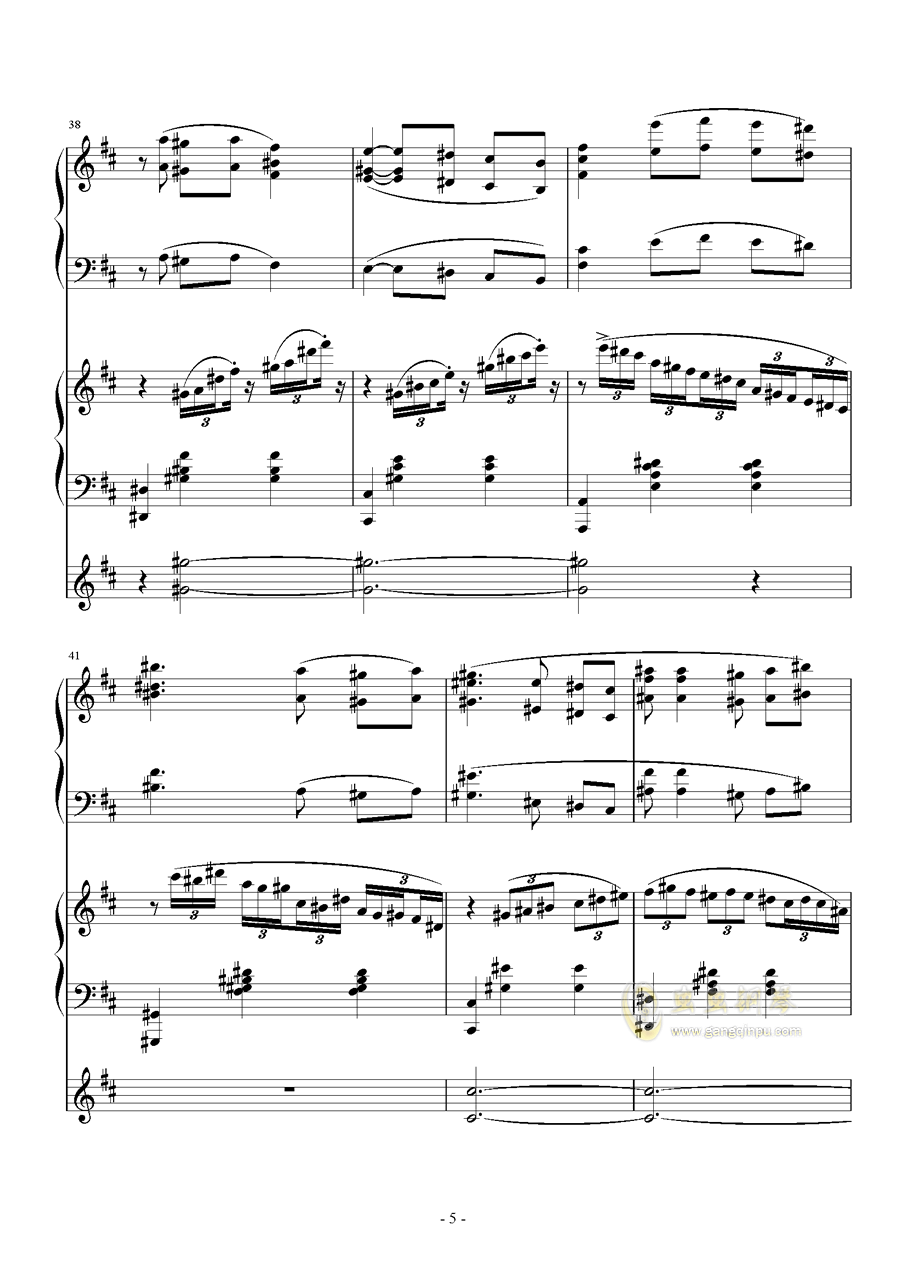 大海圆舞曲钢琴谱 第5页