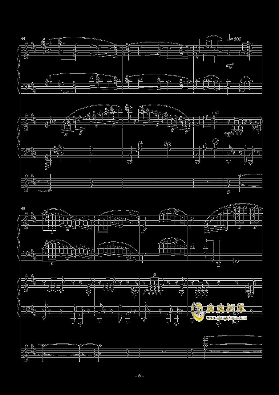 大海圆舞曲钢琴谱 第6页