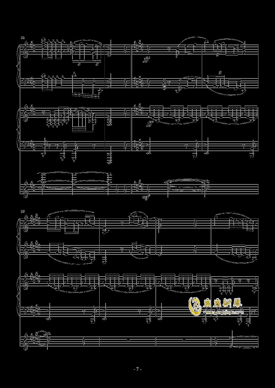 大海圆舞曲钢琴谱 第7页