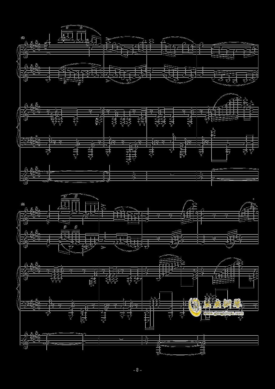 大海圆舞曲钢琴谱 第8页
