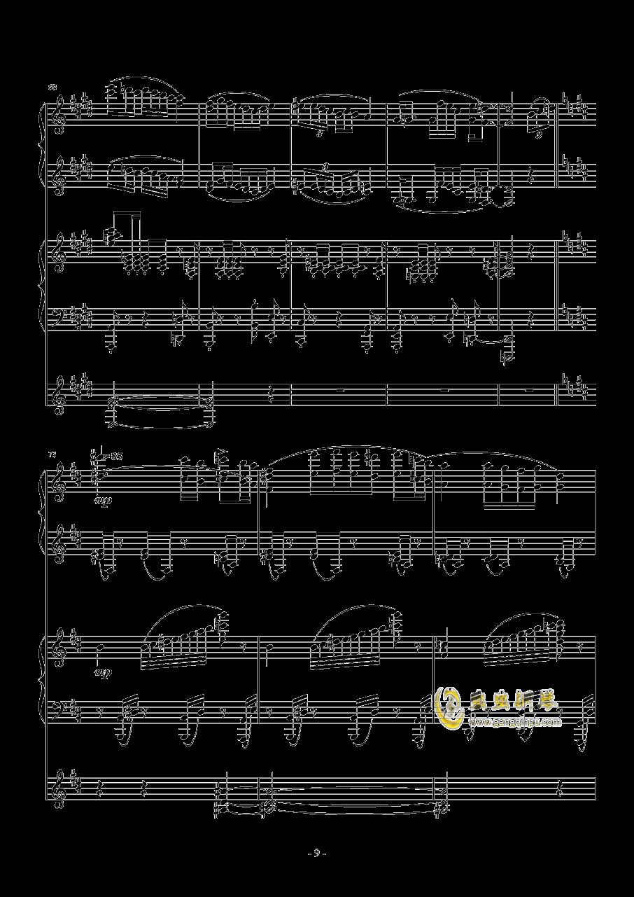 大海圆舞曲钢琴谱 第9页