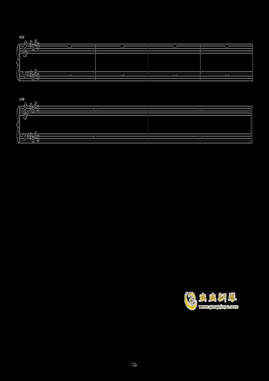 升C小调圆舞曲钢琴谱 第10页