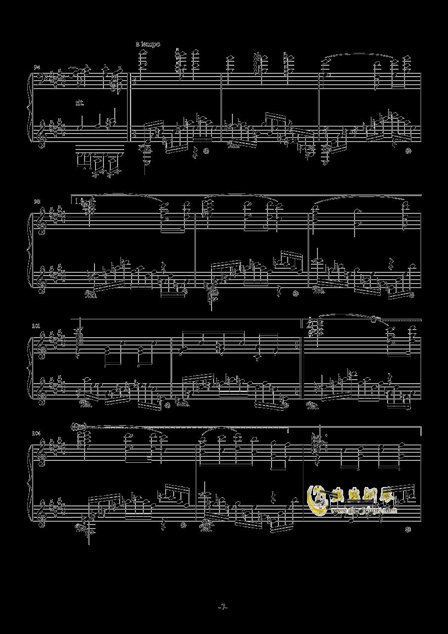 升C小调圆舞曲钢琴谱 第7页