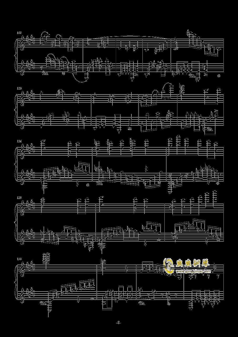升C小调圆舞曲钢琴谱 第8页