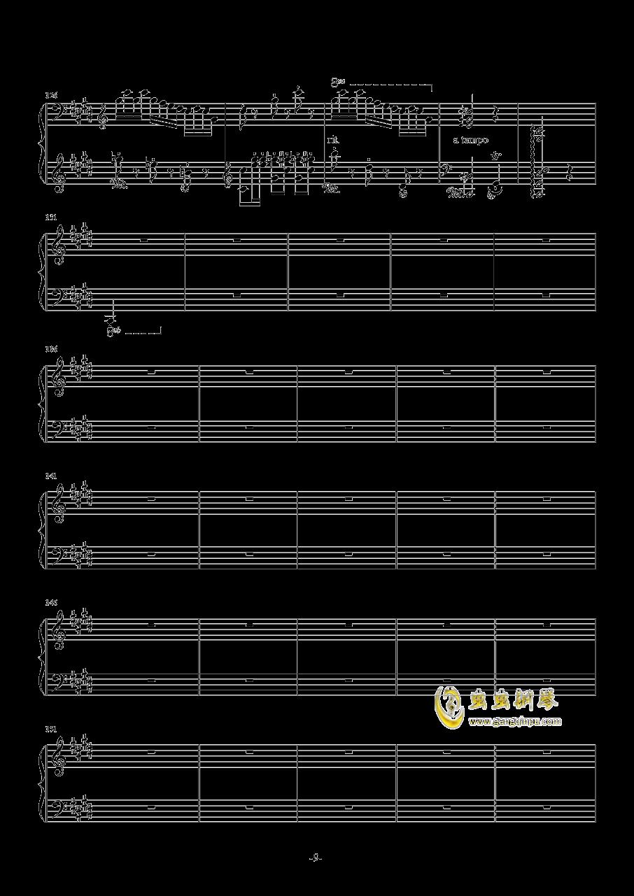 升C小调圆舞曲钢琴谱 第9页