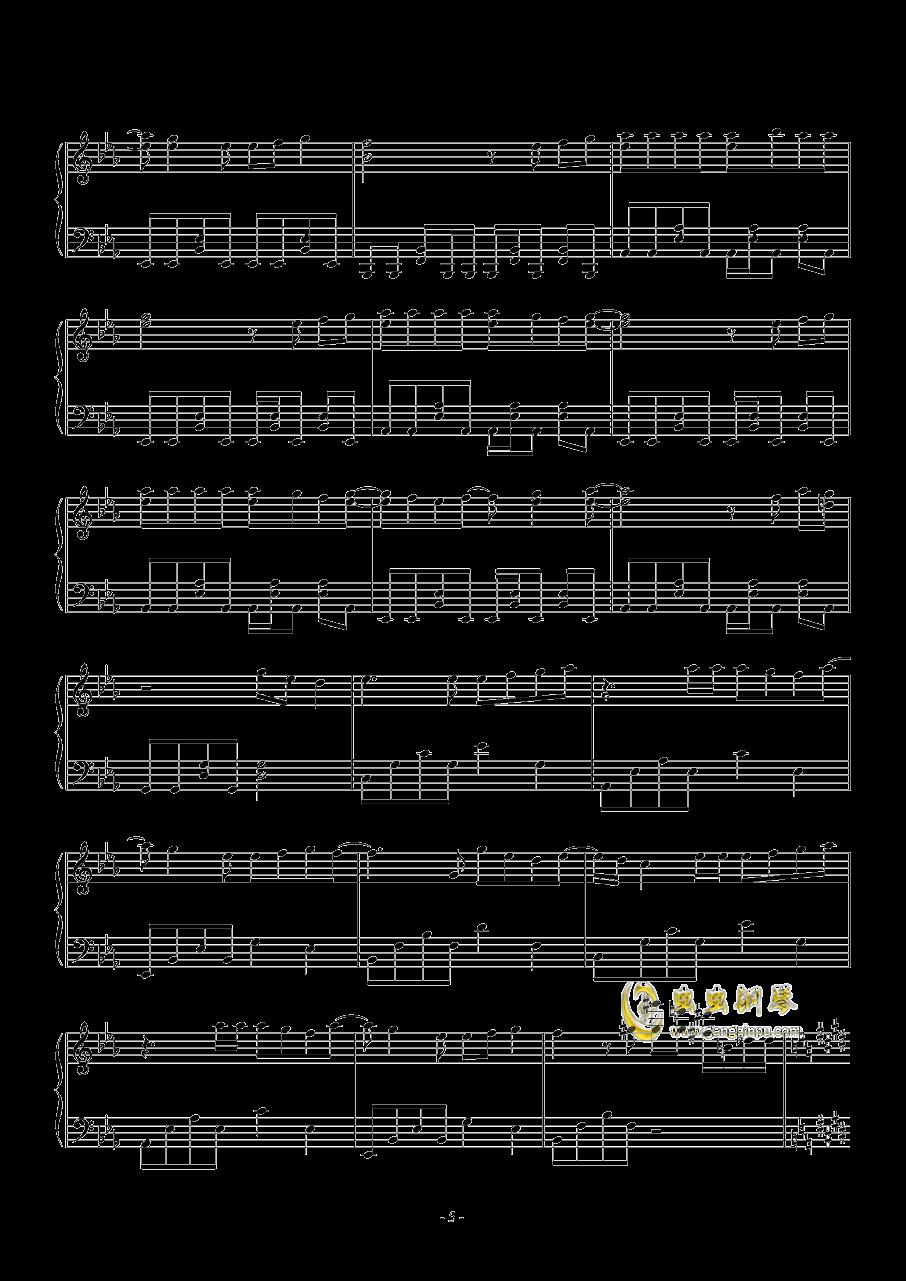 飘向北方钢琴谱 第5页