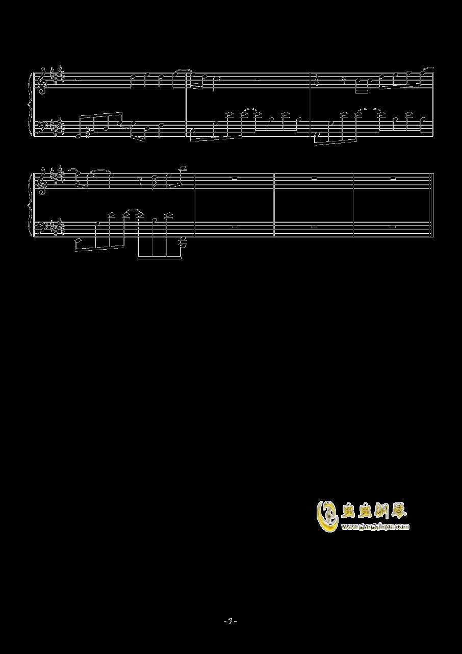 飘向北方钢琴谱 第7页
