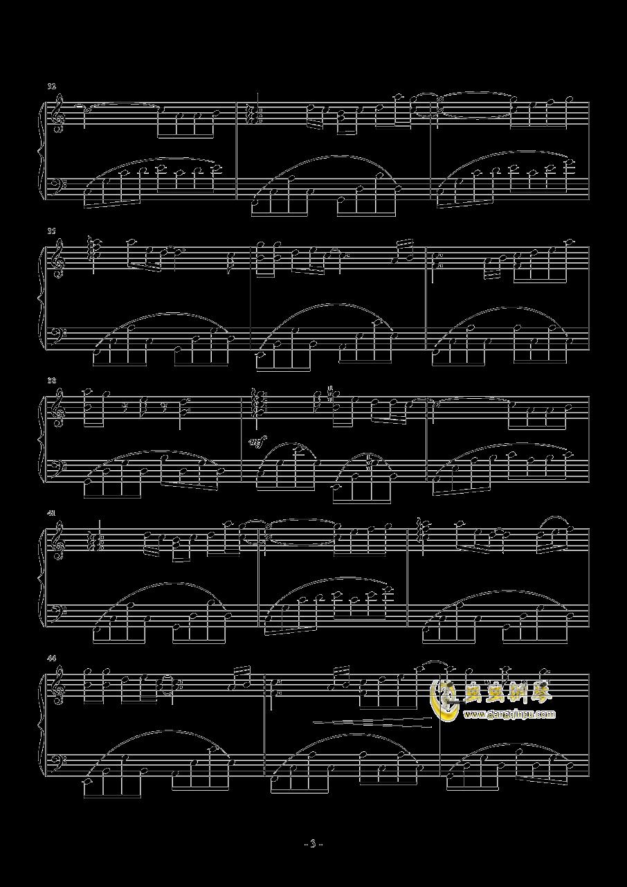 μ's~これから(从今以后)钢琴谱 第3页