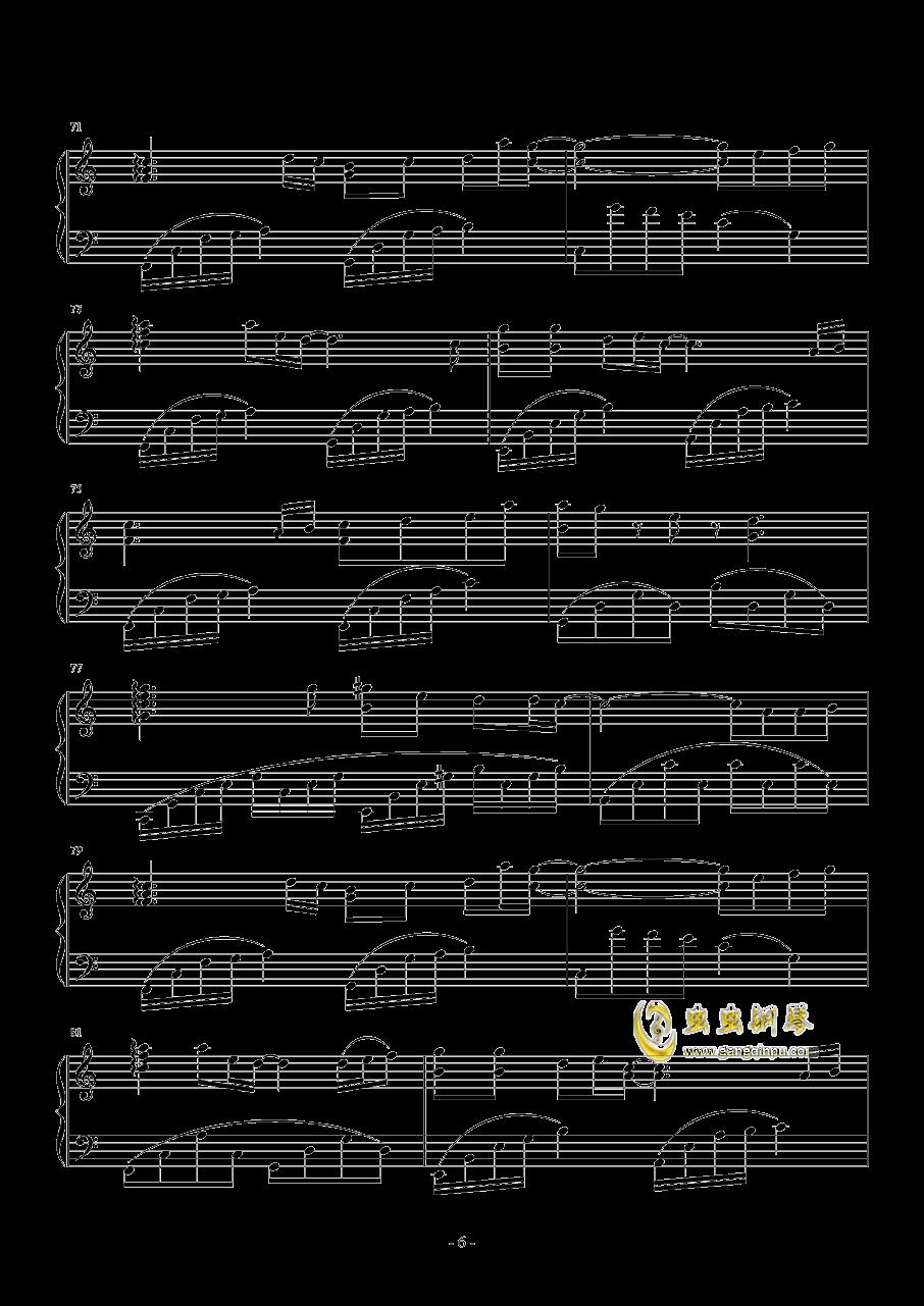 μ's~これから(从今以后)钢琴谱 第6页