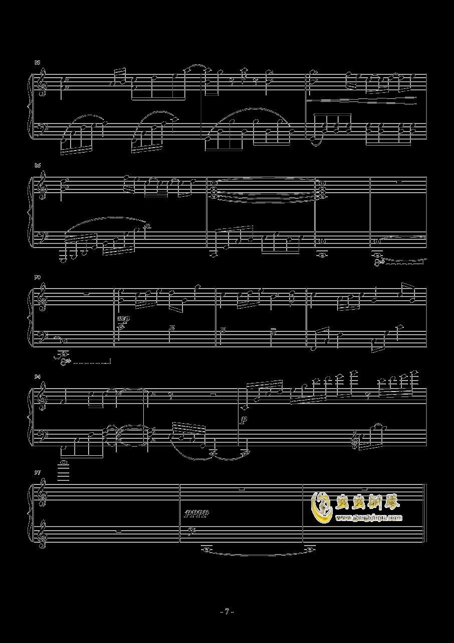μ's~これから(从今以后)钢琴谱 第7页