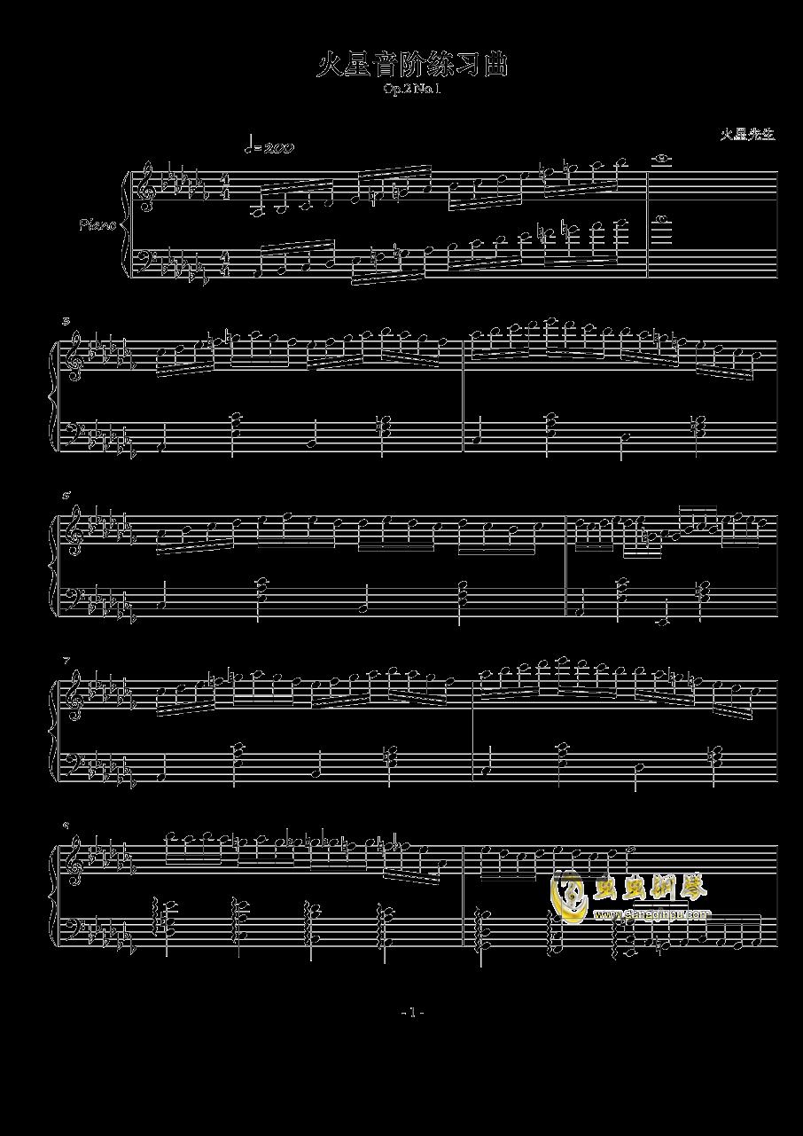 火星音阶练习曲Op.2 No.1钢琴谱 第1页