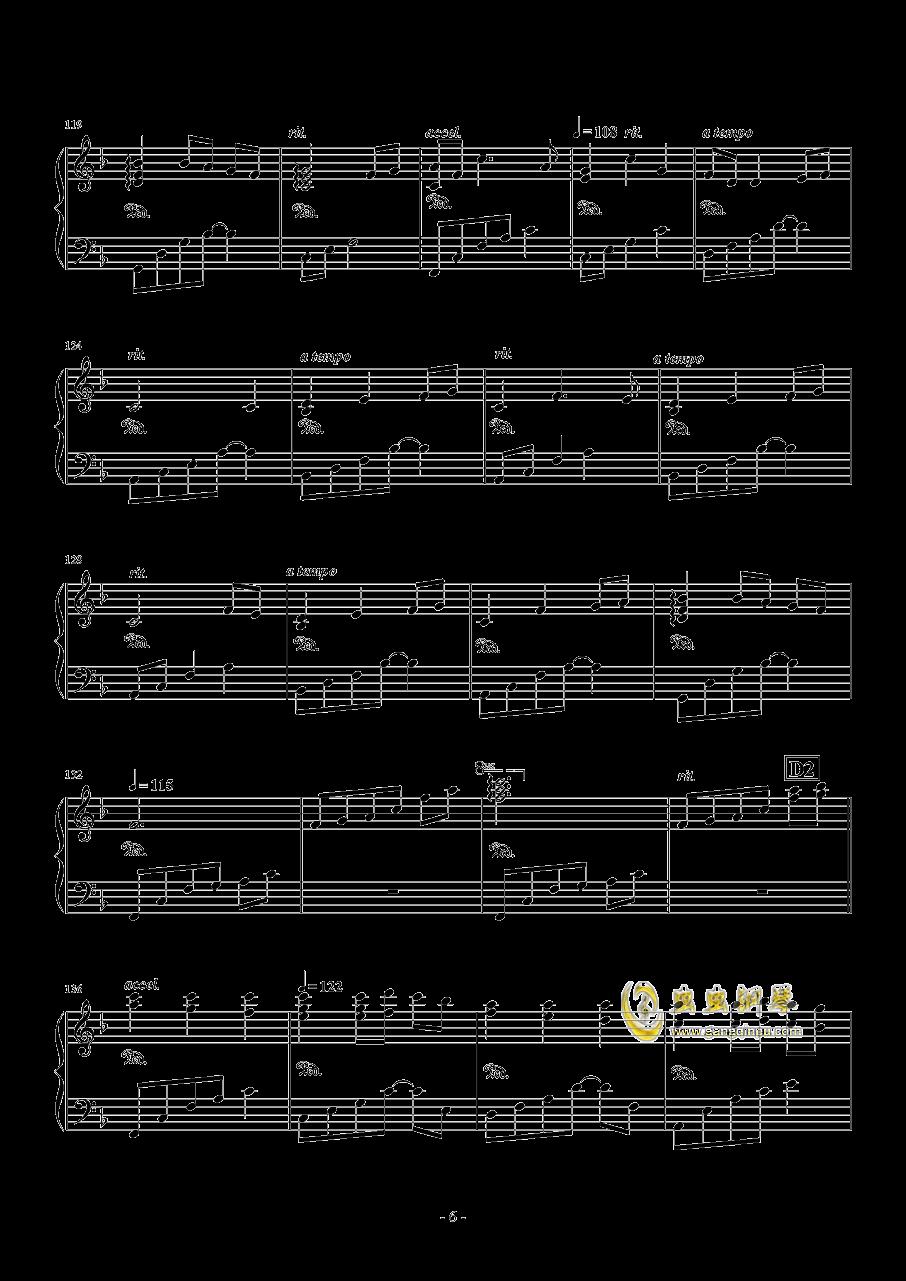 Always with me钢琴谱 第6页