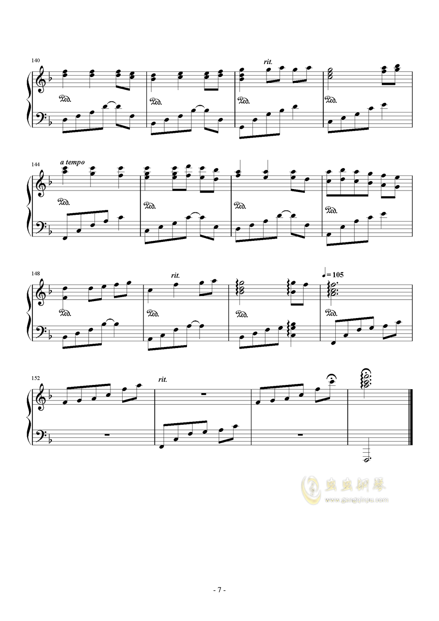 Always with me钢琴谱 第7页
