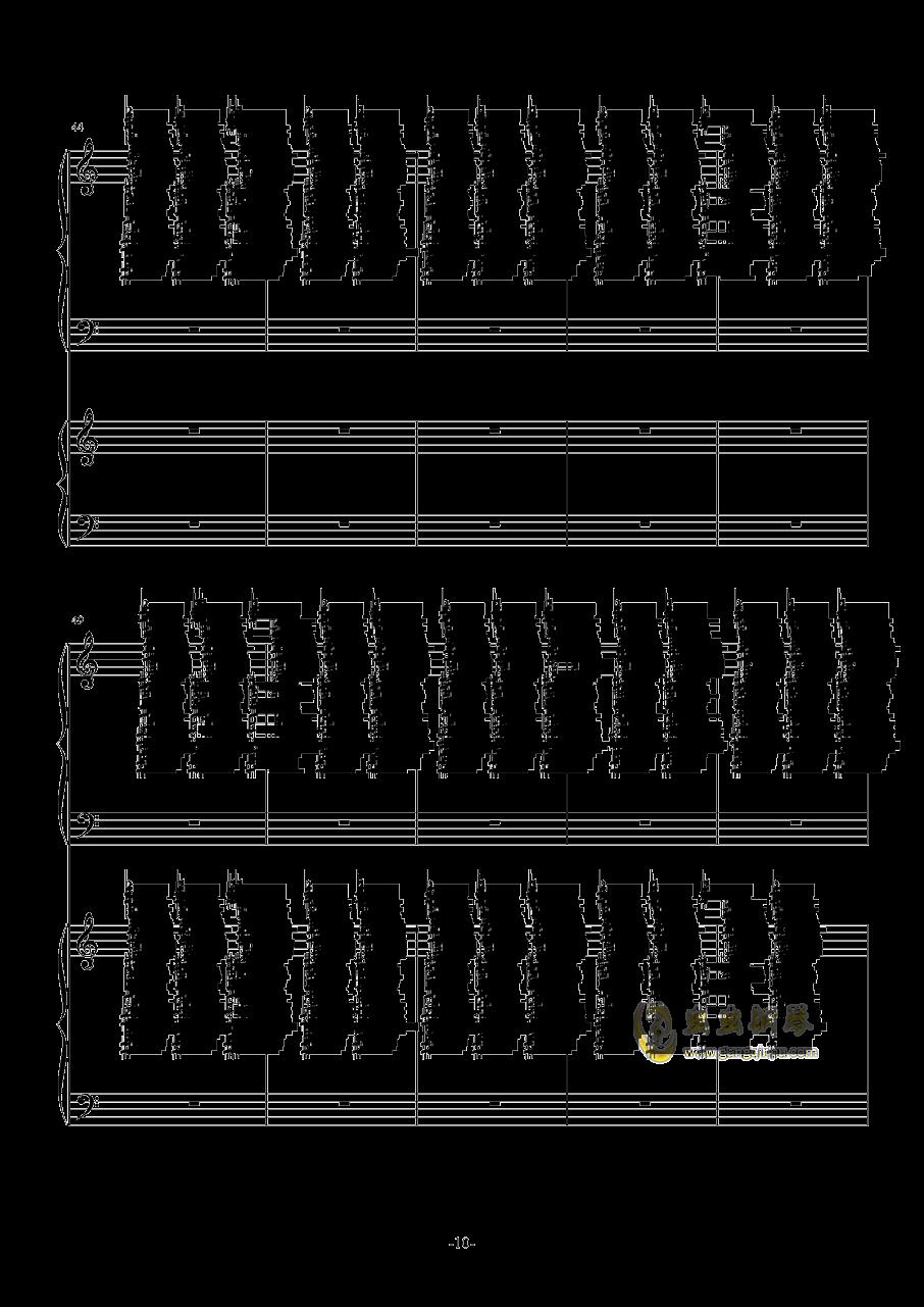攻打火星第一幕钢琴谱 第10页