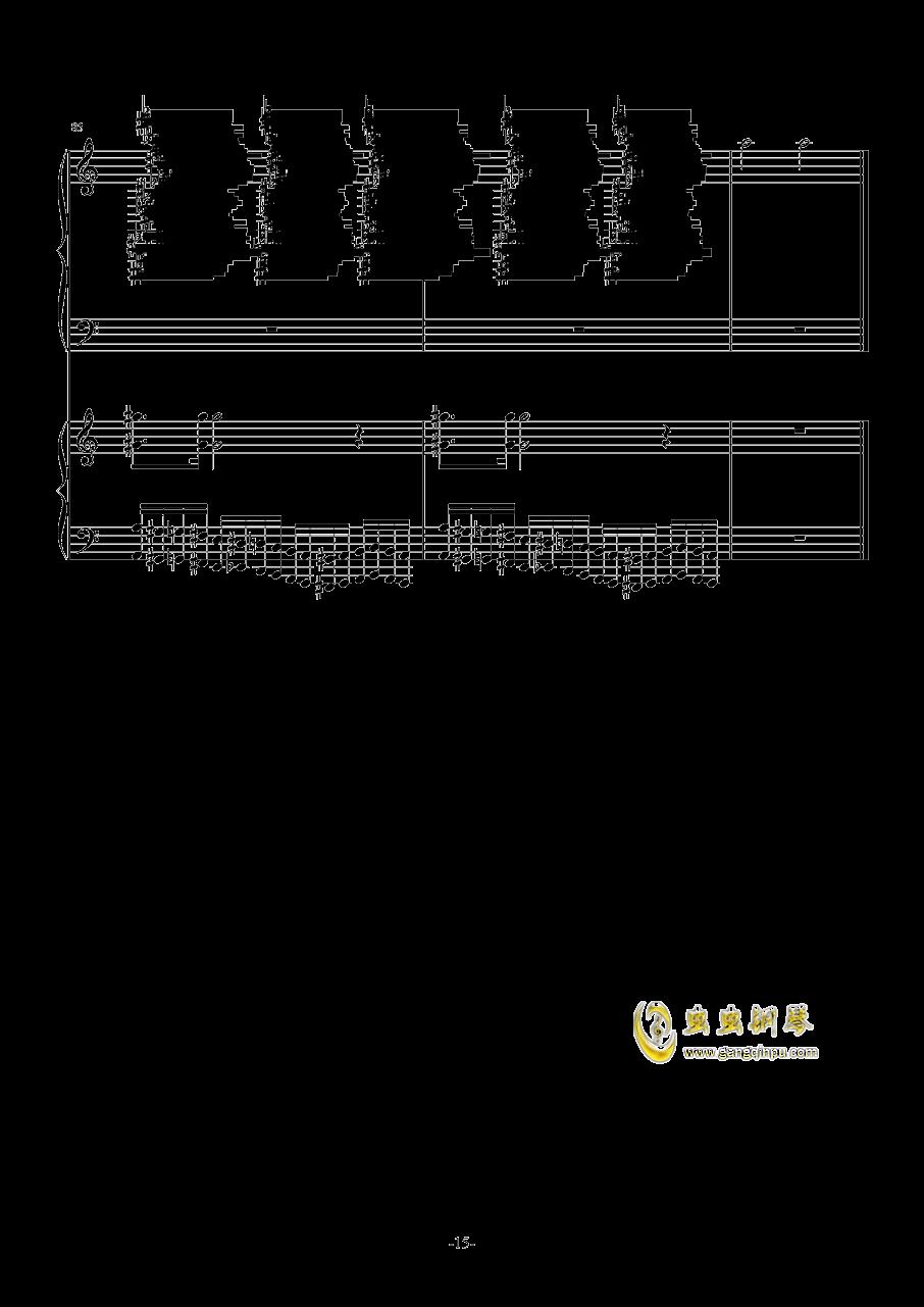 攻打火星第一幕钢琴谱 第15页