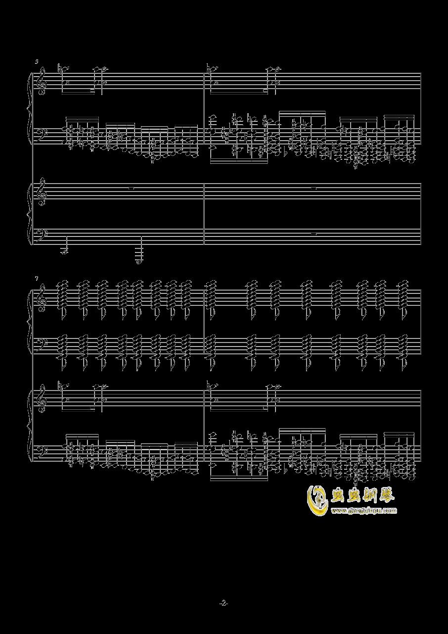 攻打火星第一幕钢琴谱 第2页