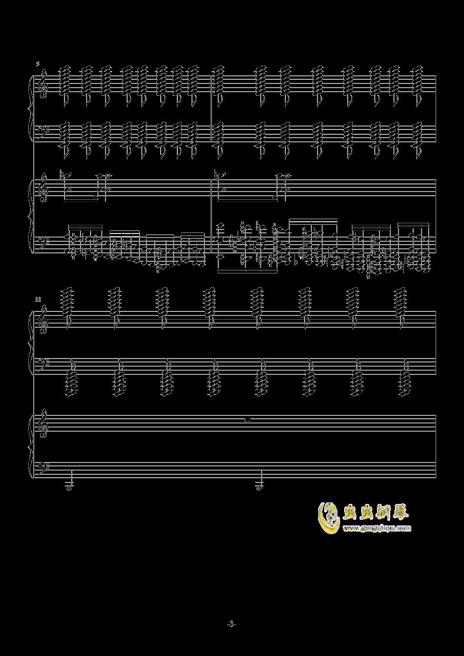 攻打火星第一幕钢琴谱 第3页