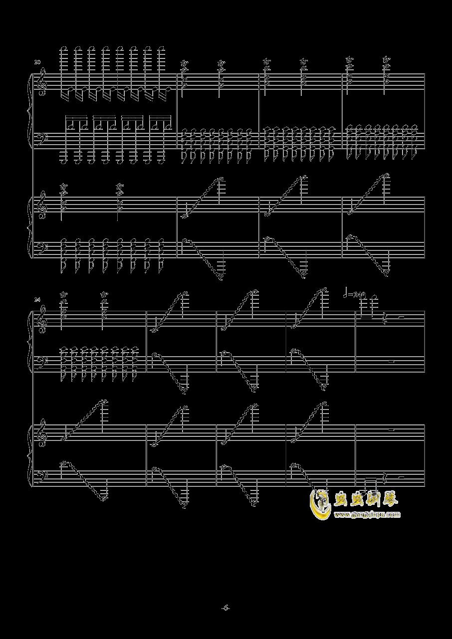 攻打火星第一幕钢琴谱 第6页
