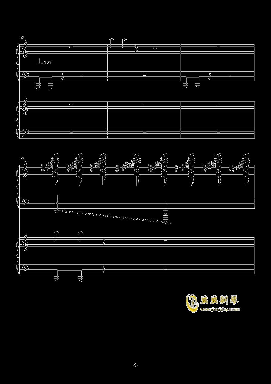 攻打火星第一幕钢琴谱 第7页