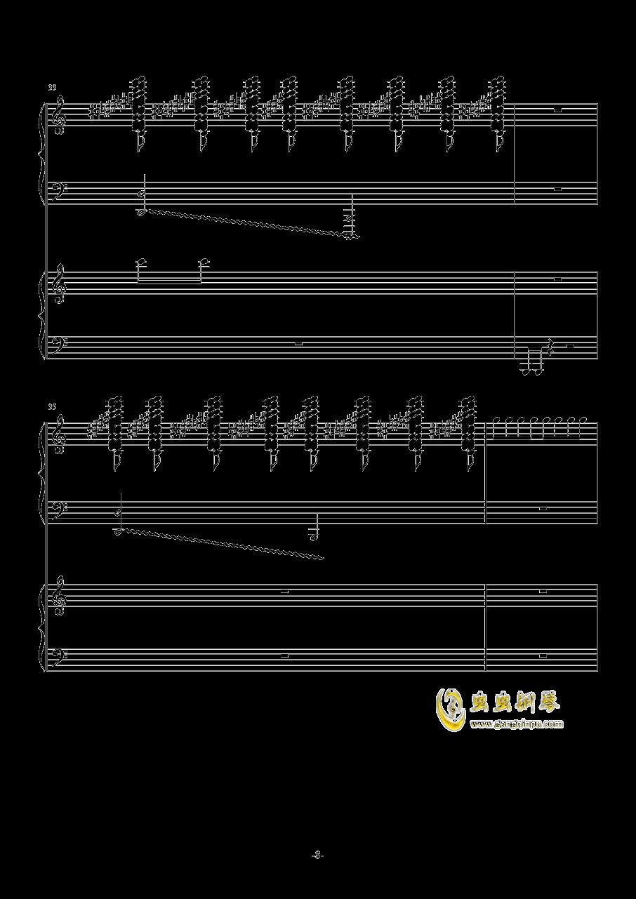 攻打火星第一幕钢琴谱 第8页