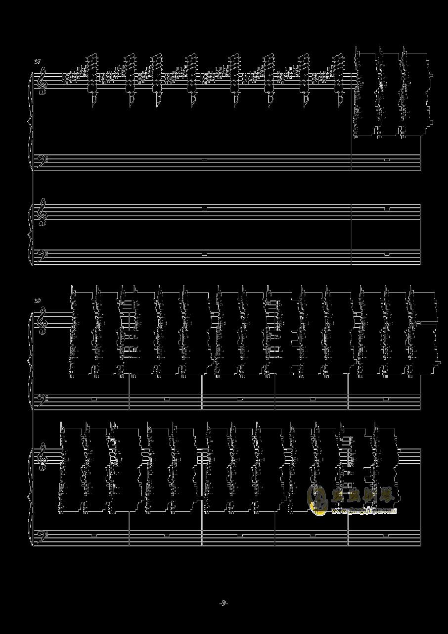 攻打火星第一幕钢琴谱 第9页