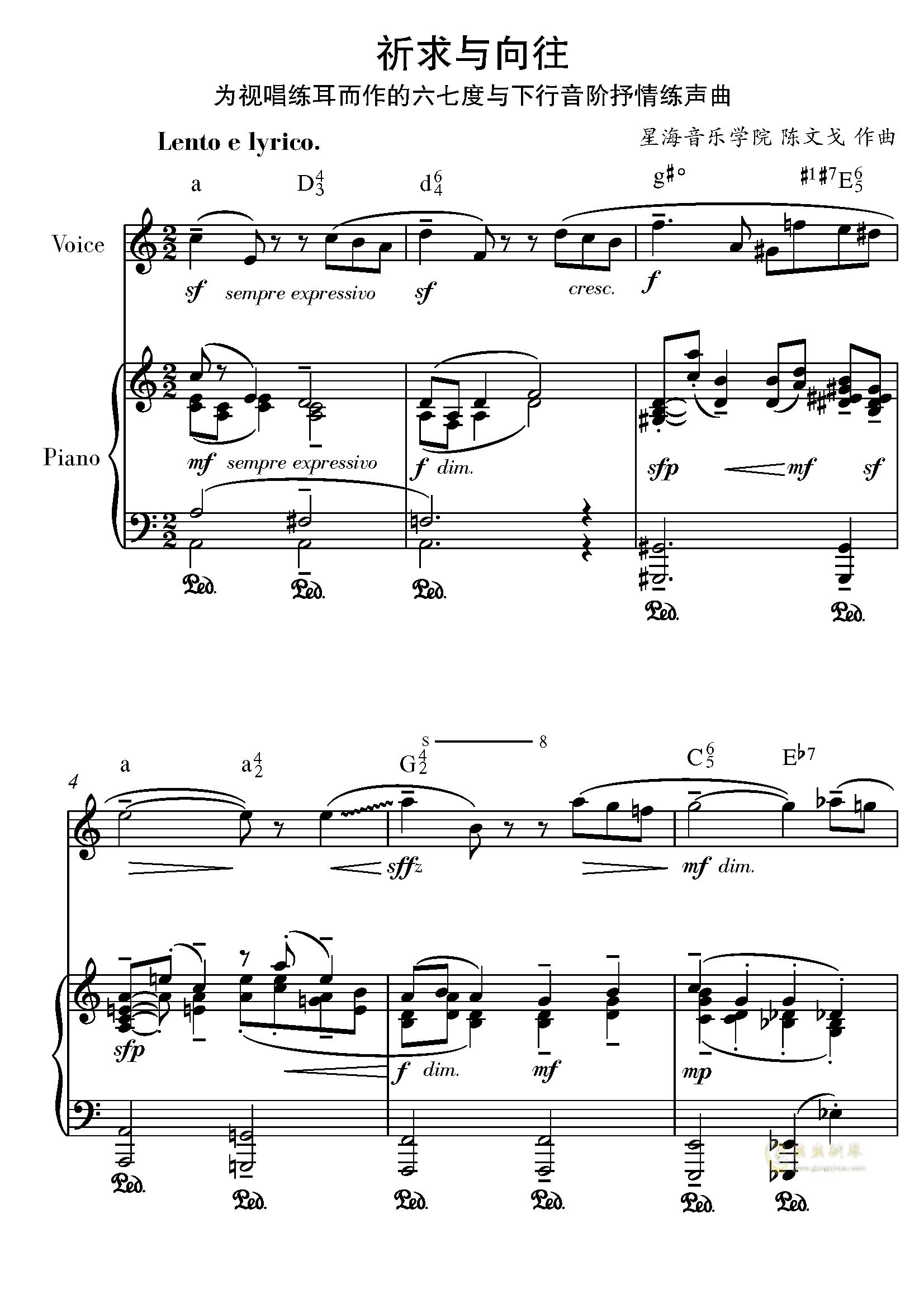 祈求与向往钢琴谱 第1页