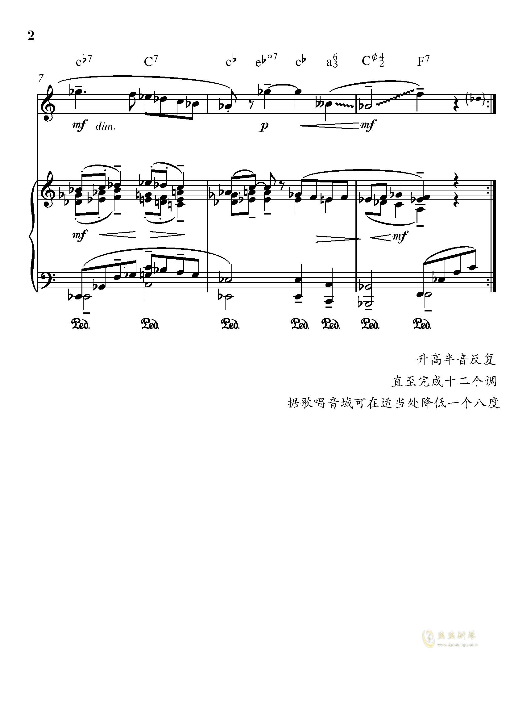 祈求与向往钢琴谱 第2页