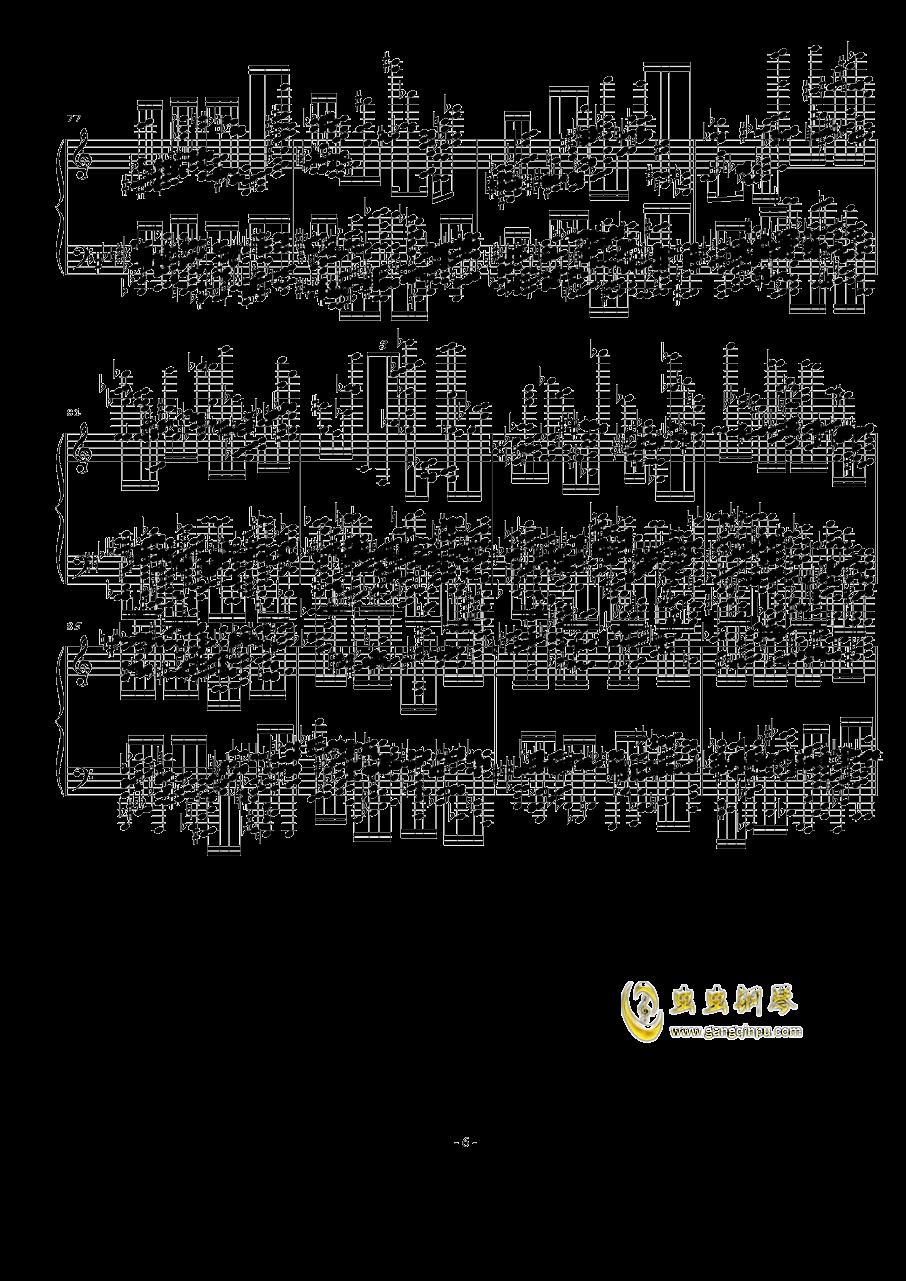 火星大炮钢琴谱 第6页