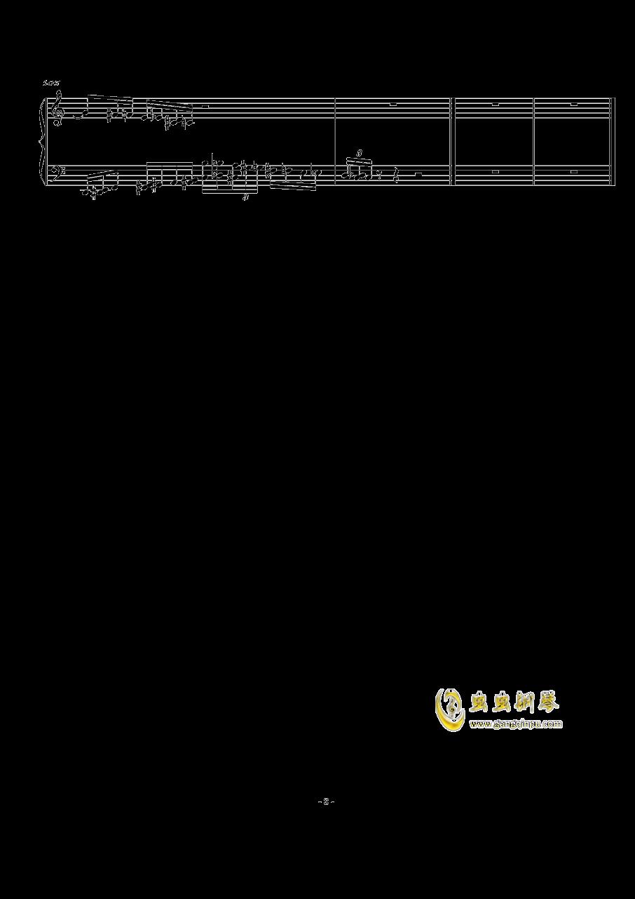 火星大炮钢琴谱 第8页