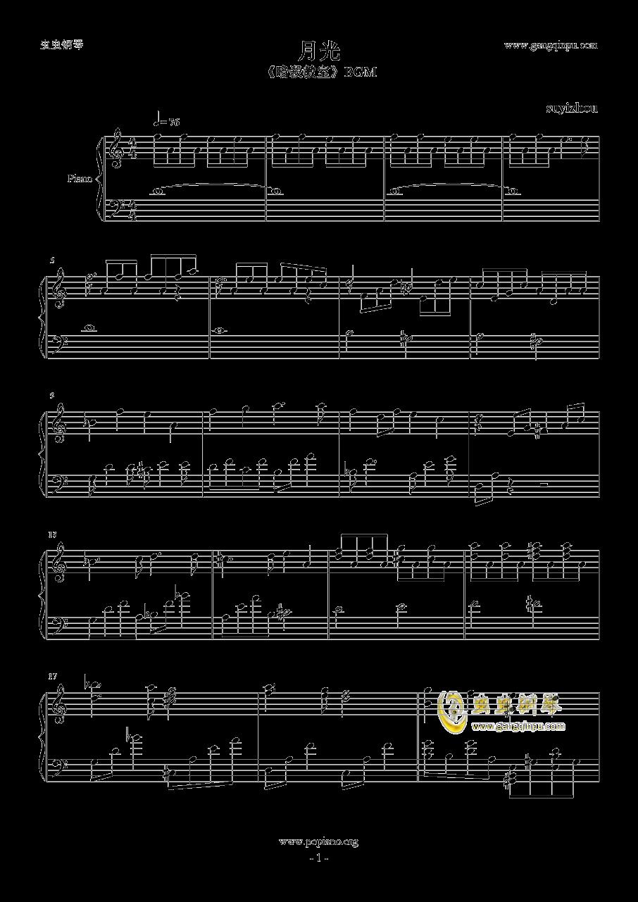暗杀教室2钢琴谱 第1页