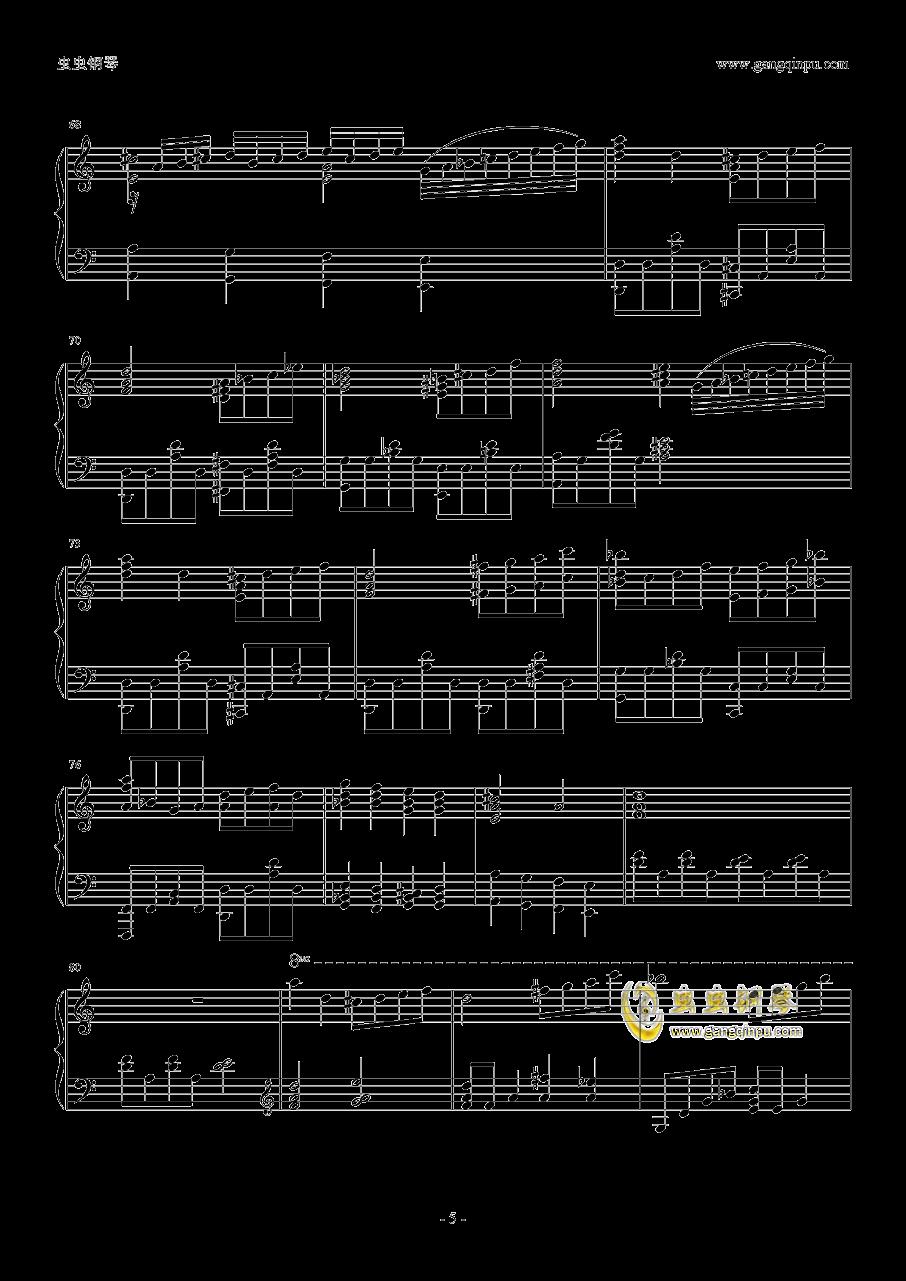 暗杀教室2钢琴谱 第5页
