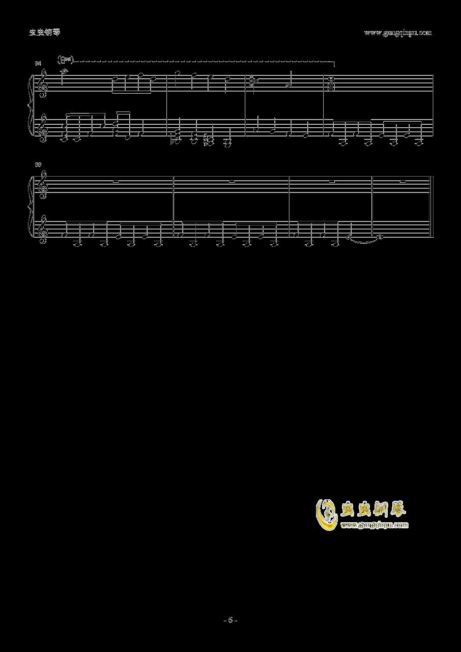 暗杀教室2钢琴谱 第6页