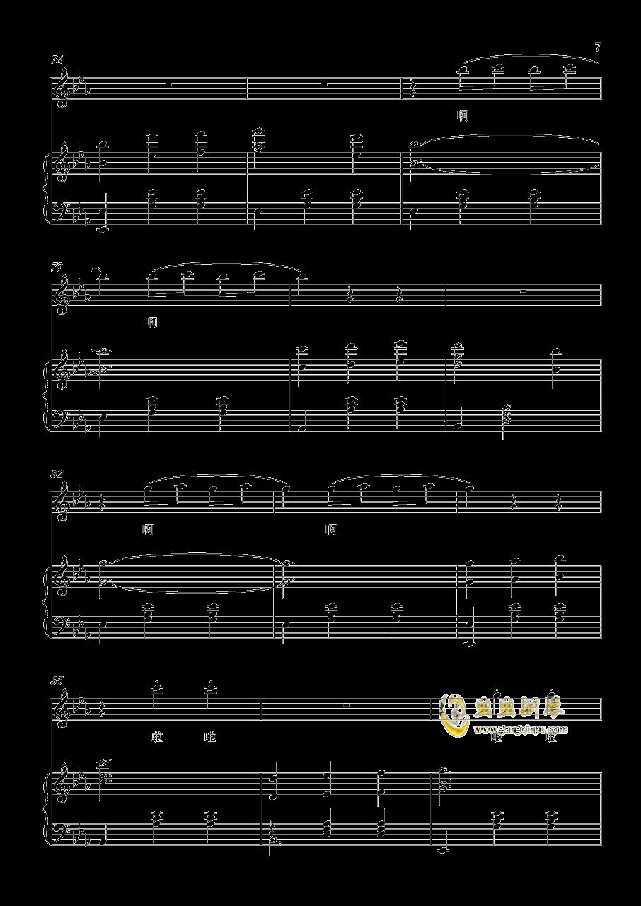 航天圆舞曲钢琴谱 第7页