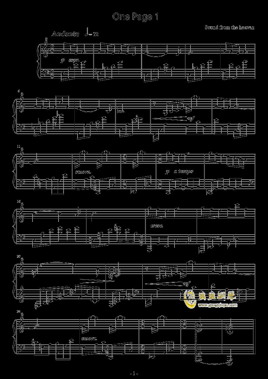 一页曲1钢琴谱 第1页