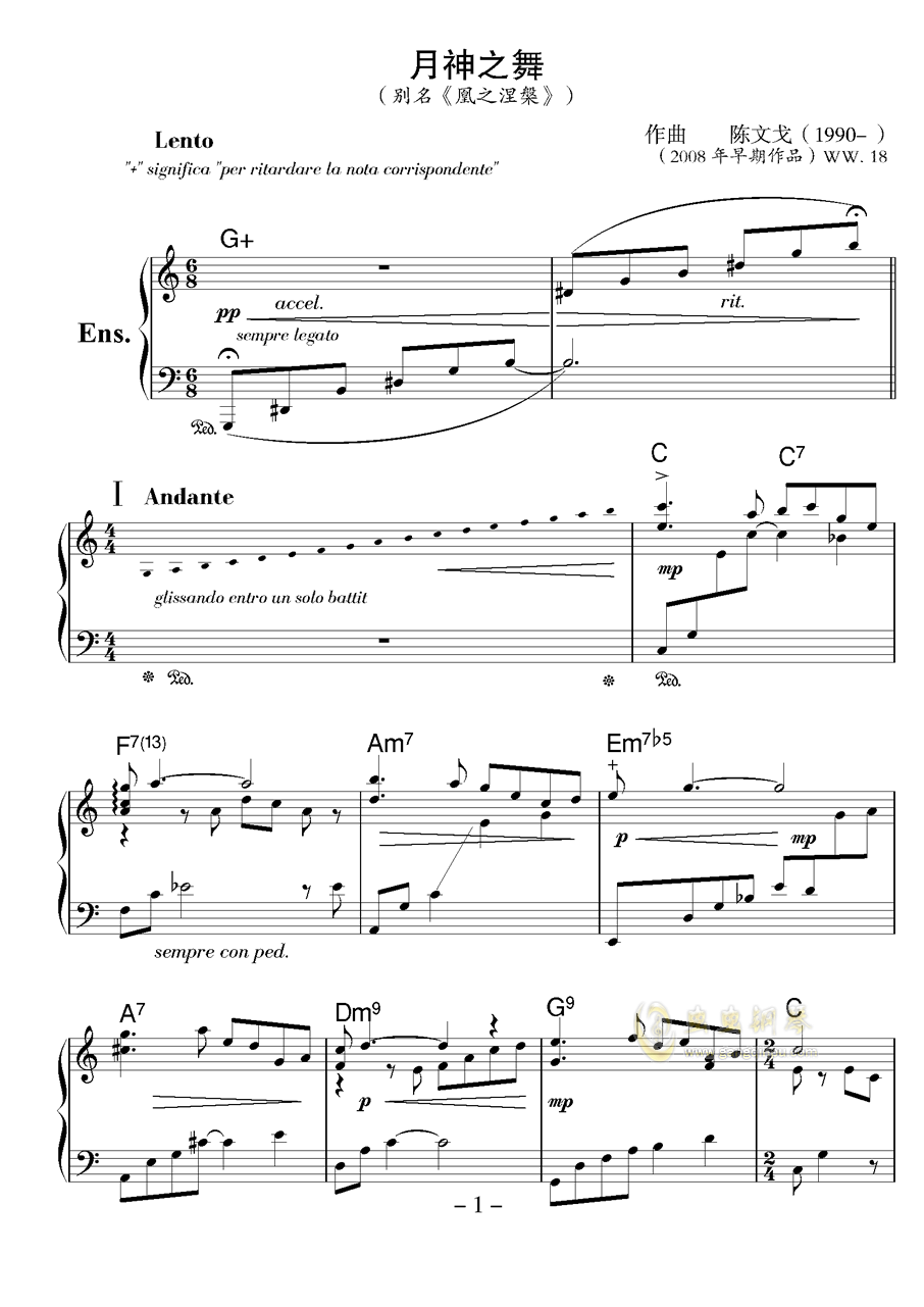 涅槃钢琴谱 第1页