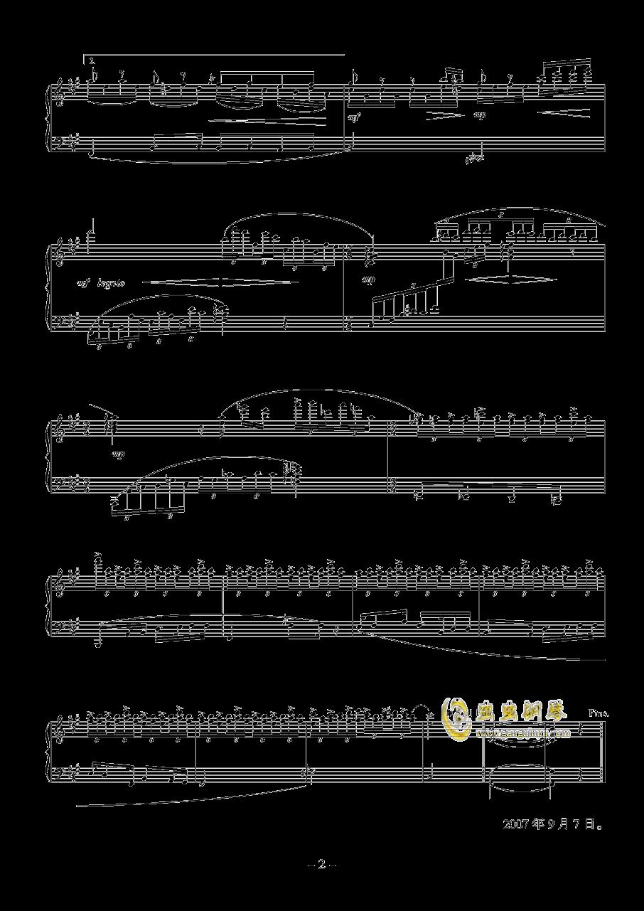 荷塘钢琴谱 第2页