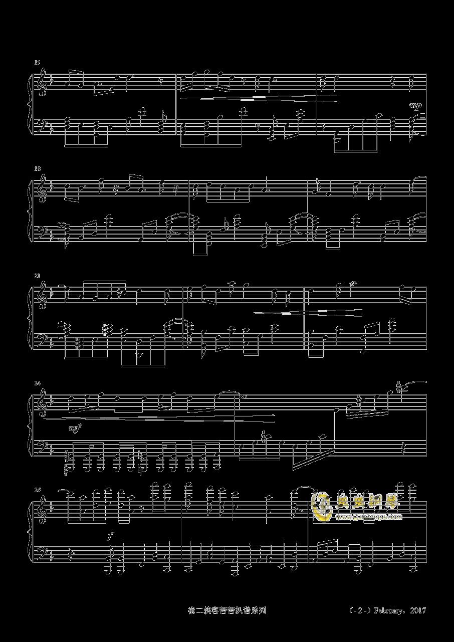 爱如樱钢琴谱 第2页