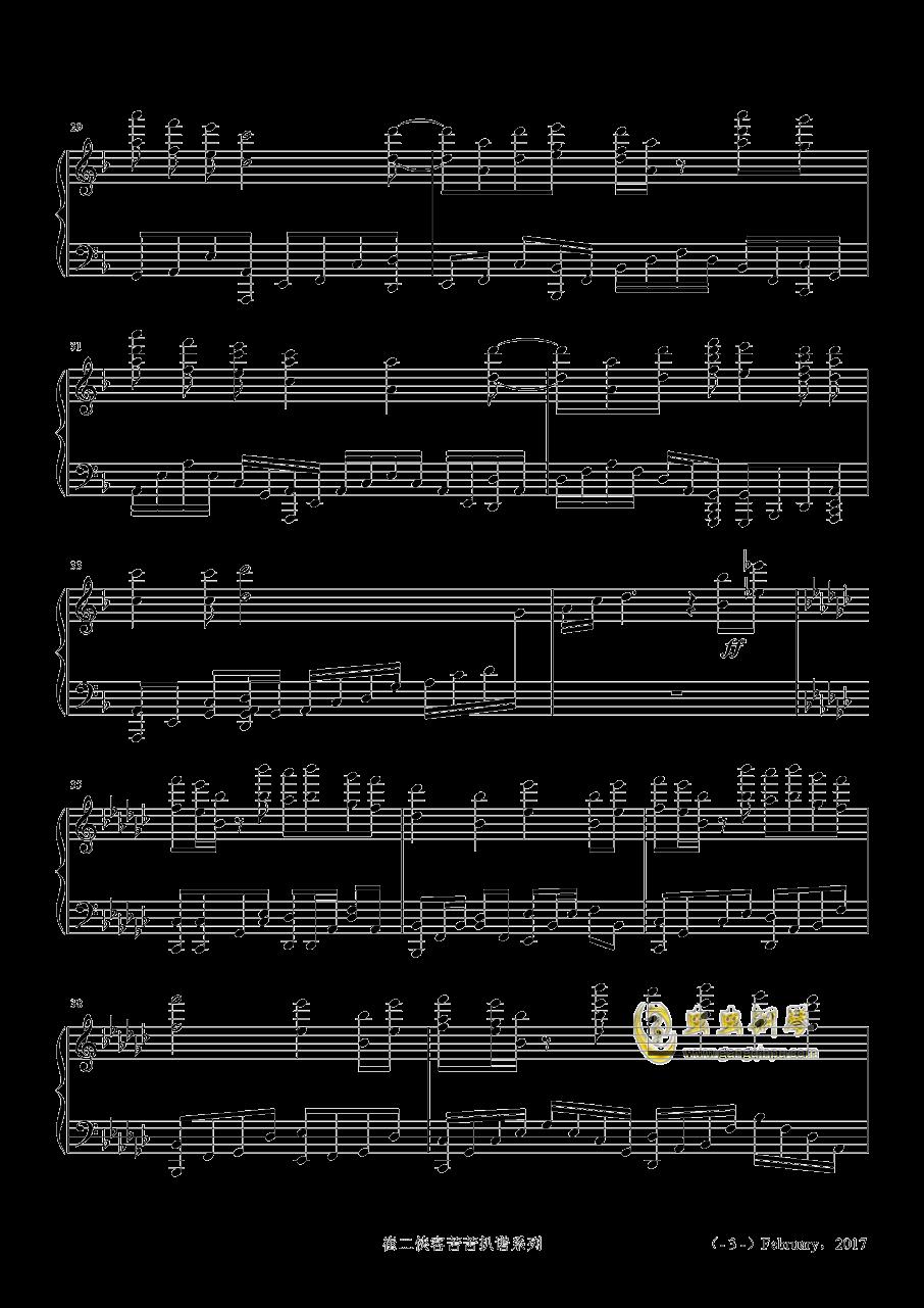 爱如樱钢琴谱 第3页